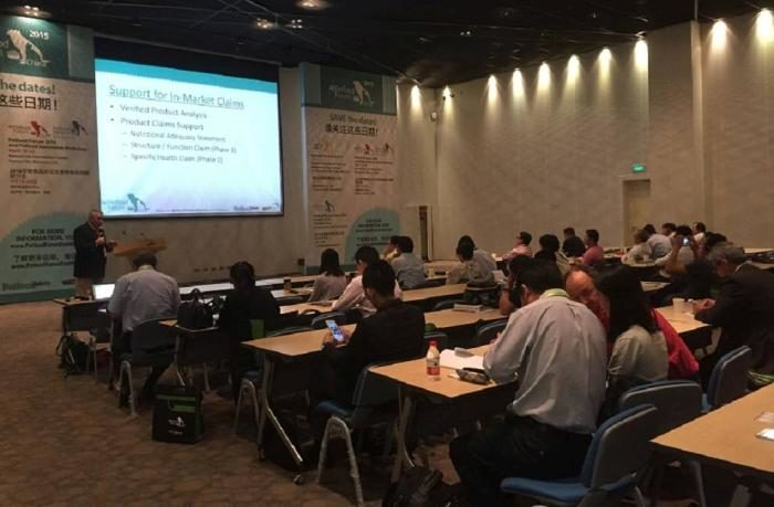 Petfood-Forum-China-2015-conference