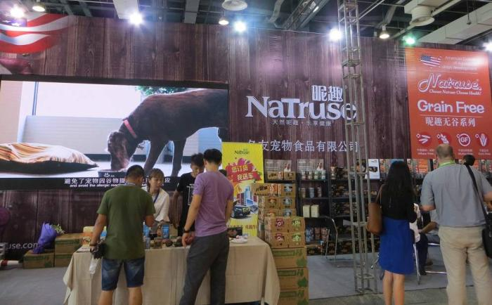 China-pet-food-brand