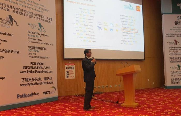 Petfood-Forum-China-2016-Tagore