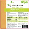 recall-smallbatch
