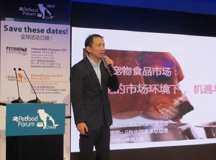 Petfood-forum-china2017-zhou