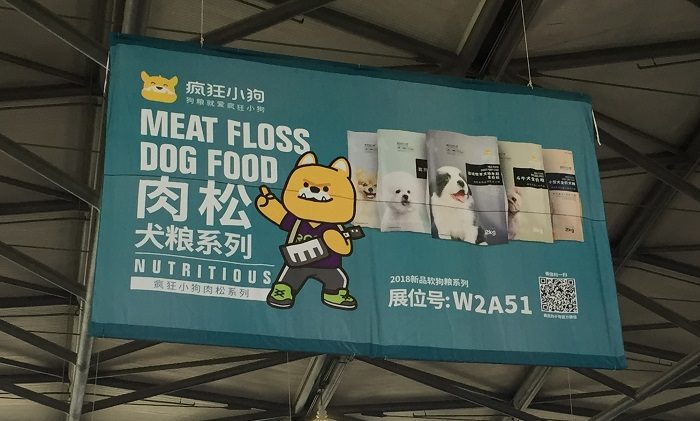 Chinese-meat-pet-food