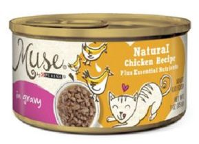 Purina-Muse-rubber-recall.jpg