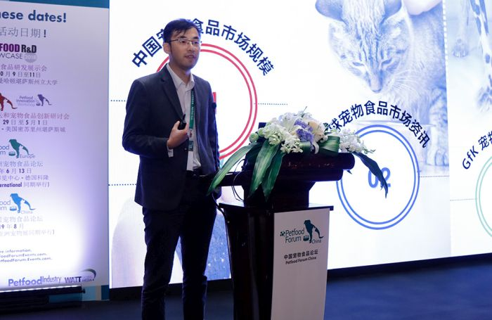 Petfood-forum-china-presentation