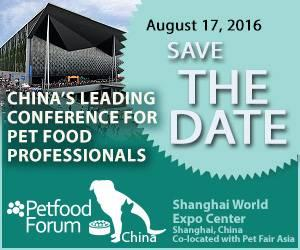 Petfood Forum China 2016