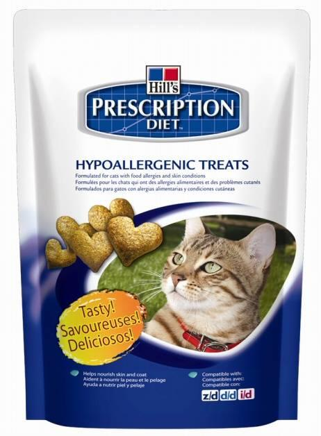 Hill S Hypoallergenic Dog Treats